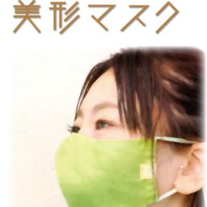 Lekka(レッカ) Tokimeki 美形マスク(夏〜初冬バージョン) 大好評 !!